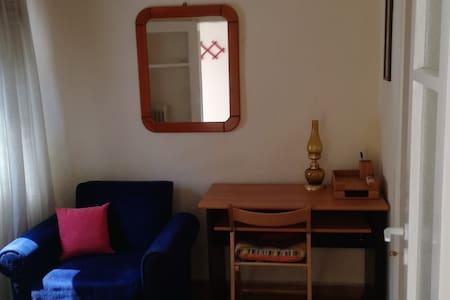 ΔΙΑΜΕΡΙΣΜΑ  ΚΕΝΤΡΙΚΟ ΣΤΟ ΒΟΛΟ - Appartamento