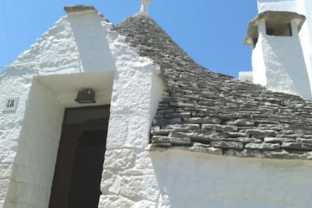 Trullo in Alberobello - zona centro - House