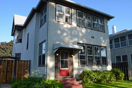 NE Minneapolis Arts District / 2BD - Huoneisto