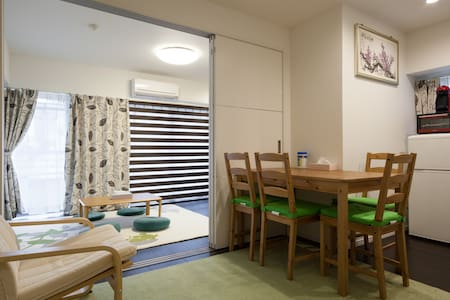 Near Akasaka & Roppongi Apt. (AK7) - Wohnung
