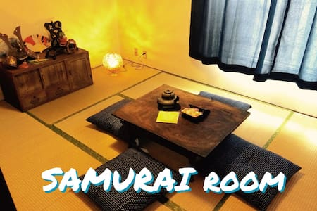 SAMURAI ROOM!! Best location.