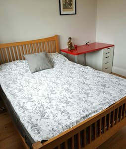 Double Room, Quiet, Near Station - Bed & Breakfast
