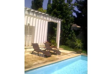 sweet Villa with pool GHARELMELH - Villa