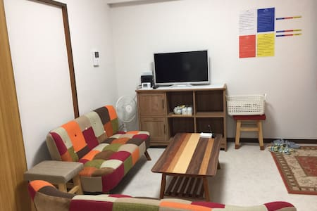 Nagoya-Fushimi Clean and functional apartment. - 名古屋市中区1-16-16 - Lejlighed
