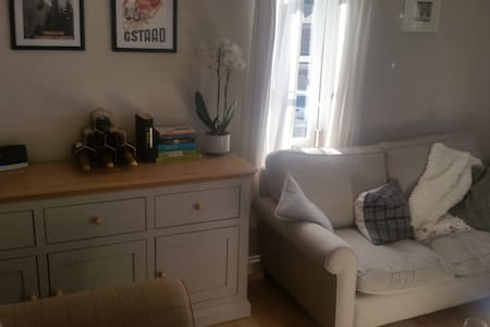 One bedroom flat close to Cambridge - Appartement