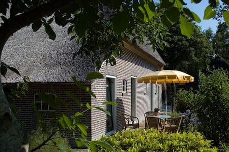 Gastenverblijf De Noorderhof Zeijen - Haus