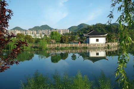 杭州西溪湿地附近舒适大套房(130平方)