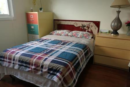 Charming Room - Casa