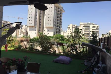 Family Luxury Apartment with Garden - Apartament