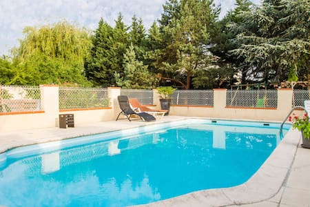 Nice House with private pool - Portet-sur-Garonne - Hus