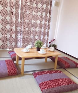 Tenma 1minute tatami  room 4people - 大阪市 - Apartemen