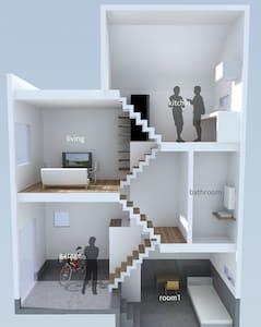 Elegant Apartment of  Step-floors (2-4 men) 45m2 - Apartment