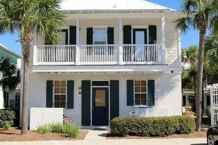 Seagrove Beach Bungalow (30A) - Μπανγκαλόου