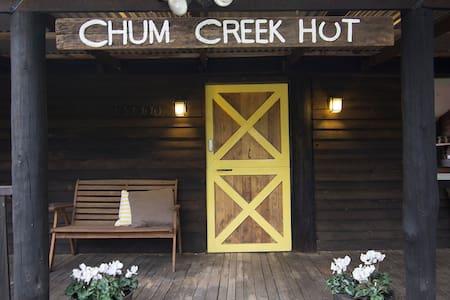 Chum Creek Hut - Rustic Luxury