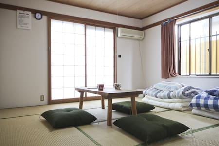 Best price @ Japanese style room