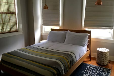 Modern Room w/ Private Bath in Historic Guesthouse - Savannah