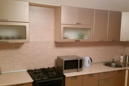 Room type: Entire home/apt Property type: Apartment Accommodates: 6 Bedrooms: 3 Bathrooms: 1.5
