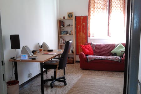 Very nice and comfortable room  - Bergamo - Apartment