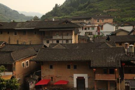 福建漳州南靖土楼塔下村守望客栈家庭房 - Zhangzhou Shi - Loft