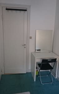 Small room close to the center - Frederiksberg - Apartment