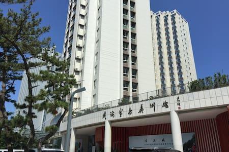 威海国际海水浴场度假公寓 直面观海大瓢窗   今日 特价388元!!!欢迎预定 - Weihai - Wohnung