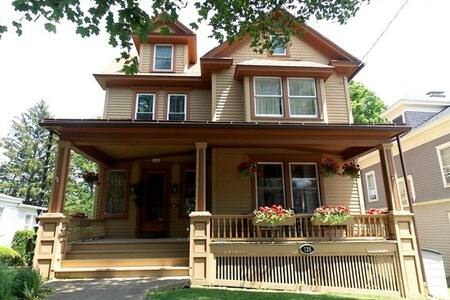 Huge, updated Victorian home in the center of the picturesque city of Norwich, NY.  Conveniently located within walking distance to local restaurants, shopping, library, pubs, museums, etc.