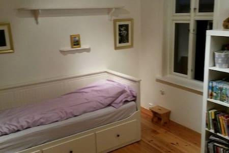 Tone's B&B Second bedroom 1.floor - Bed & Breakfast