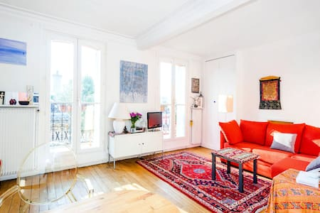 Charming Parisian Studio - Apartment