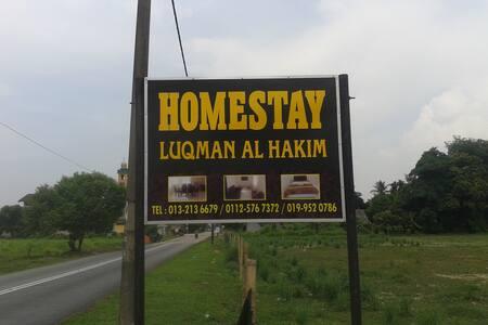 LUQMAN AL HAKIM HOMESTAY - Casa