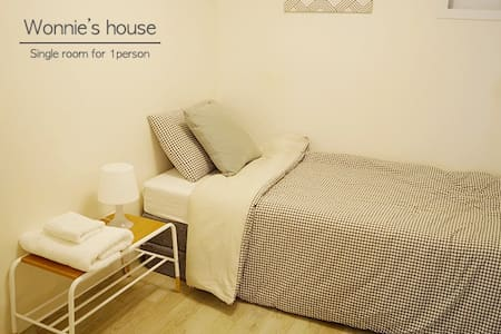 Wonnie's single room (E) - Mapo-gu - House