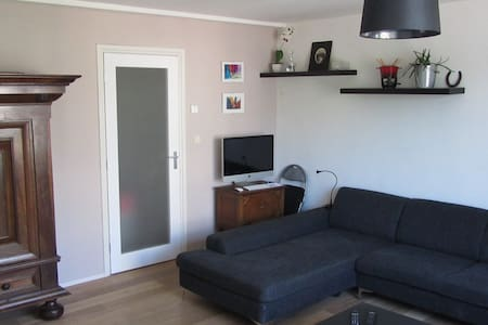 Fine apartment in city of Nijmegen