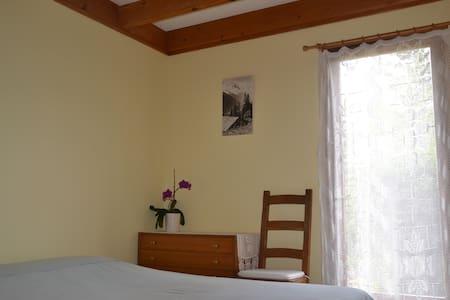 Chambre privée dans maison agréable - Casa