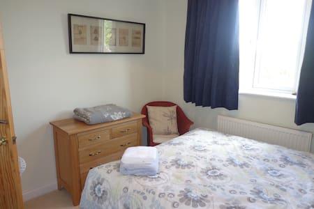 Lovely en-suite room near centre - Cambridge - Bed & Breakfast