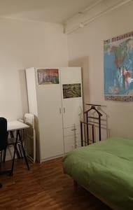 Chambre-Paris 16ème arrondissement - Paris - Apartment