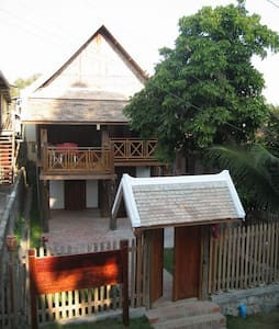 A treasure in a World Heritage City - 琅勃拉邦(Luang Prabang) - 独立屋