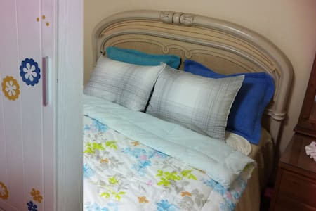 Korea Stay (Room A, F / C, min. 2)