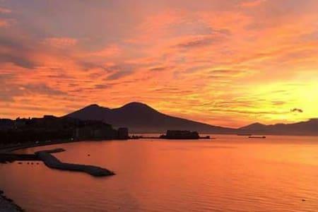 vicino Napoli Ercolano Pompei - Apartmen
