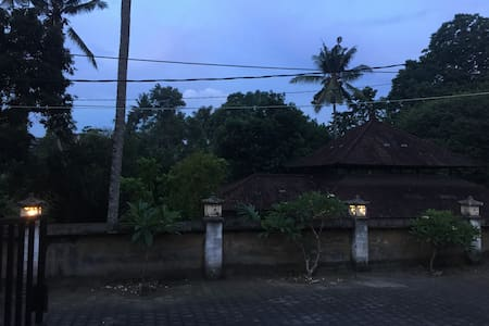 Friendly Room 10 mins from Canggu - Mengwi - House