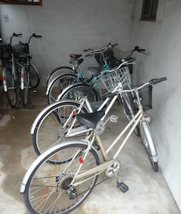 8Cozy&Comfy Mixed Dorm Free Portable WiFi, Bicycle - Kyoto - House