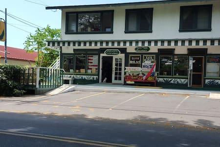 Hostel on Main St. Naalehu - Lakás