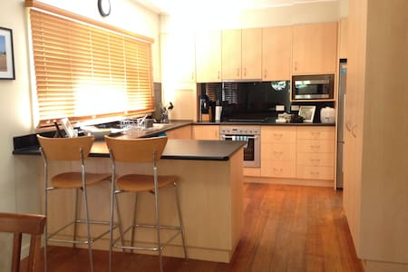 Cute Beach Home Close to Everything - Inverloch - Hus