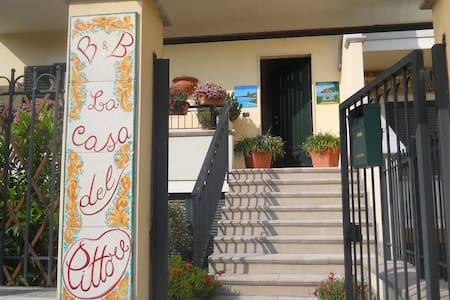 "B. & B. "" La casa del pittore"" - Jonadi"