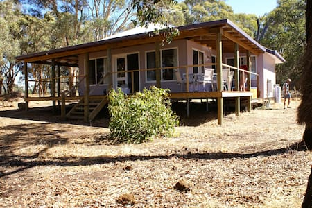 Amber Spring Gardens Amber Cottage Toodyay - West Toodyay - House