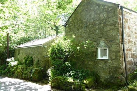 Beautiful Cornish holiday cottage - Casa