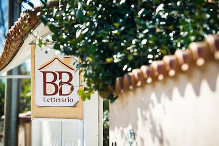 Bed and Breakfast Letterario - Fiumicino - Bed & Breakfast