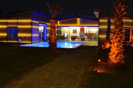 Best House in BURSA - TURKEY