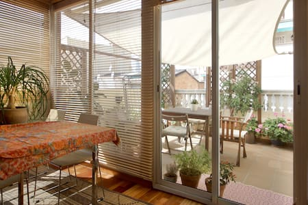 quiet and bright room near beach - Barcelona - Appartement