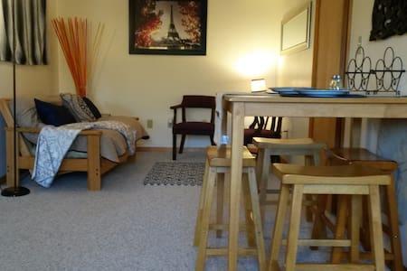 Cozy private Apt in Lemont, near PSU - Boalsburg - Apartotel