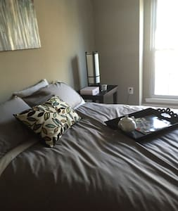 Private Room/Bath/Quiet Neighborhood - Silver Spring - Maison