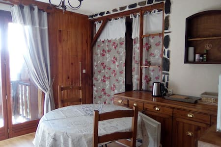 T2 cosy, coeur station familiale, 4/6 couchages - Apartment